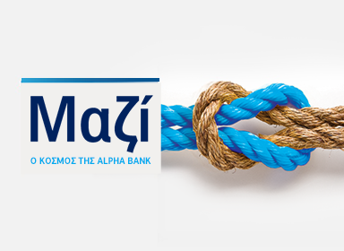mazi-alpha-bank