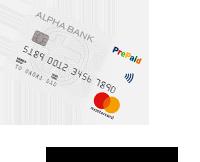 alpha web banking
