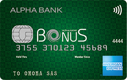 Alpha Bank Bonus American Express
