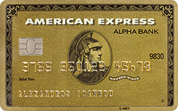 American Express Card Services >> American Express Gold Card Credit Card Alpha Bank Alpha Bank