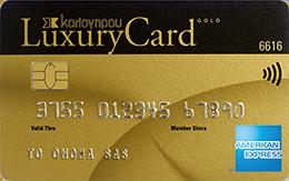 7fc8b86afc Gold Kalogirou Luxury Card American Express®