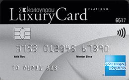 fce0a70c16 Platinum Kalogirou Luxury Card American Express®