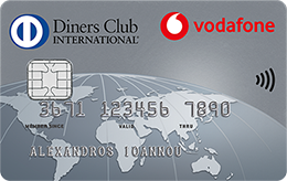 Diners Club Vodafone