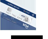 Alpha Bank New Card