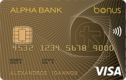 Χρυσή Alpha Bank Bonus Visa