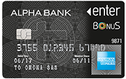 alpha bank bonus